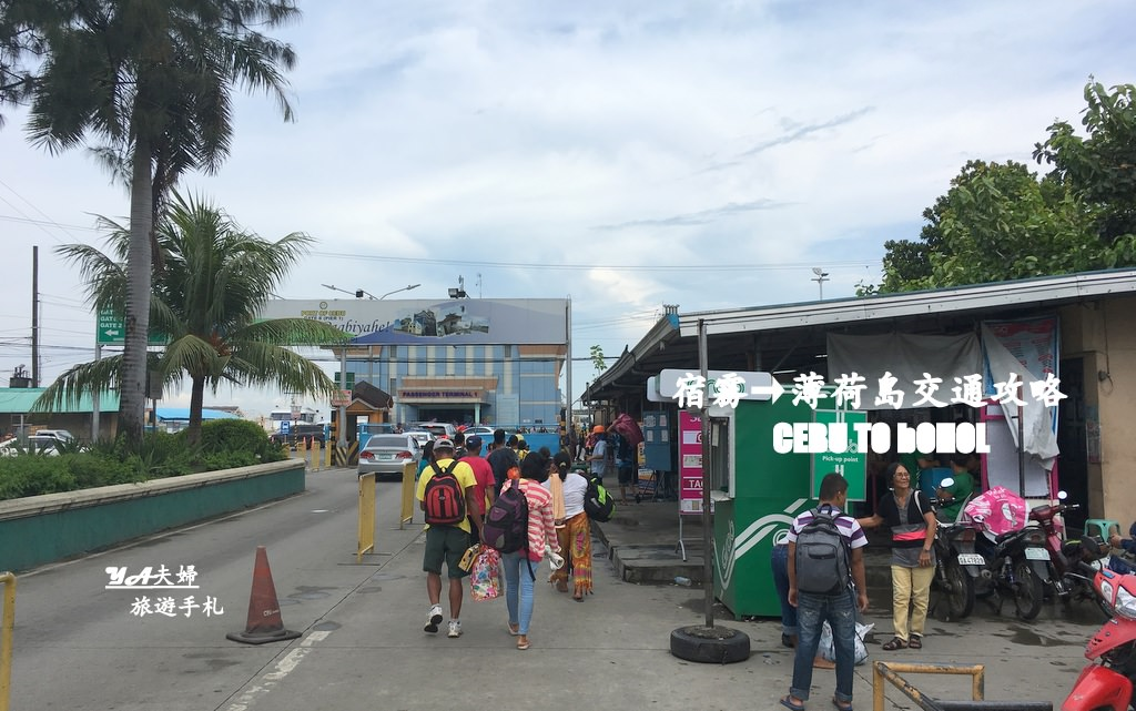 Cebu-to-Bohol01