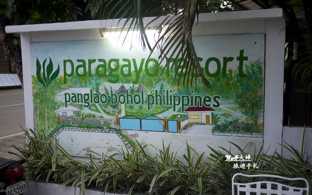 Paragayo Resort00