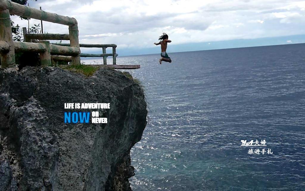 Molave Cove Resort Cliff Diving Sardines01