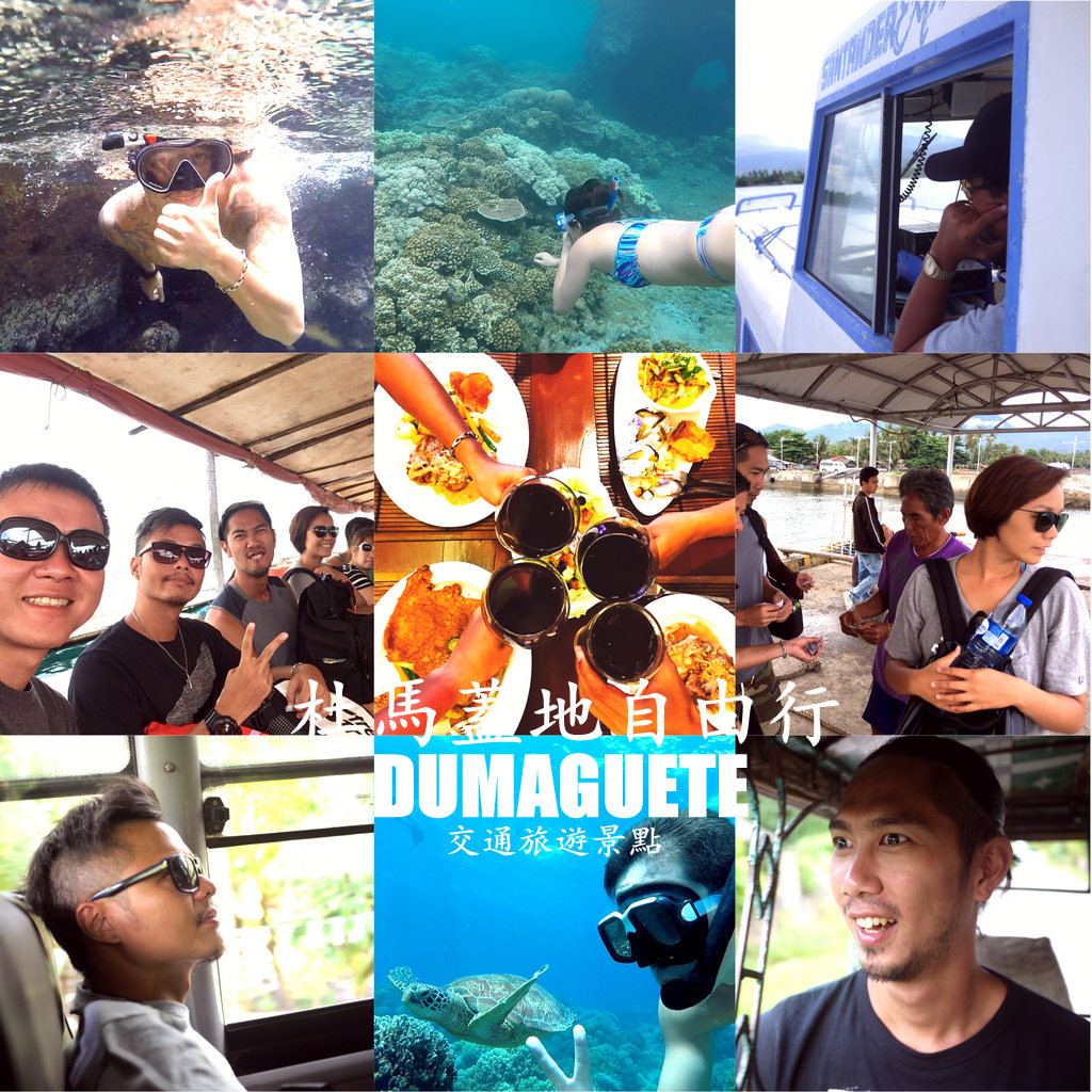 Dumaguete-Travel