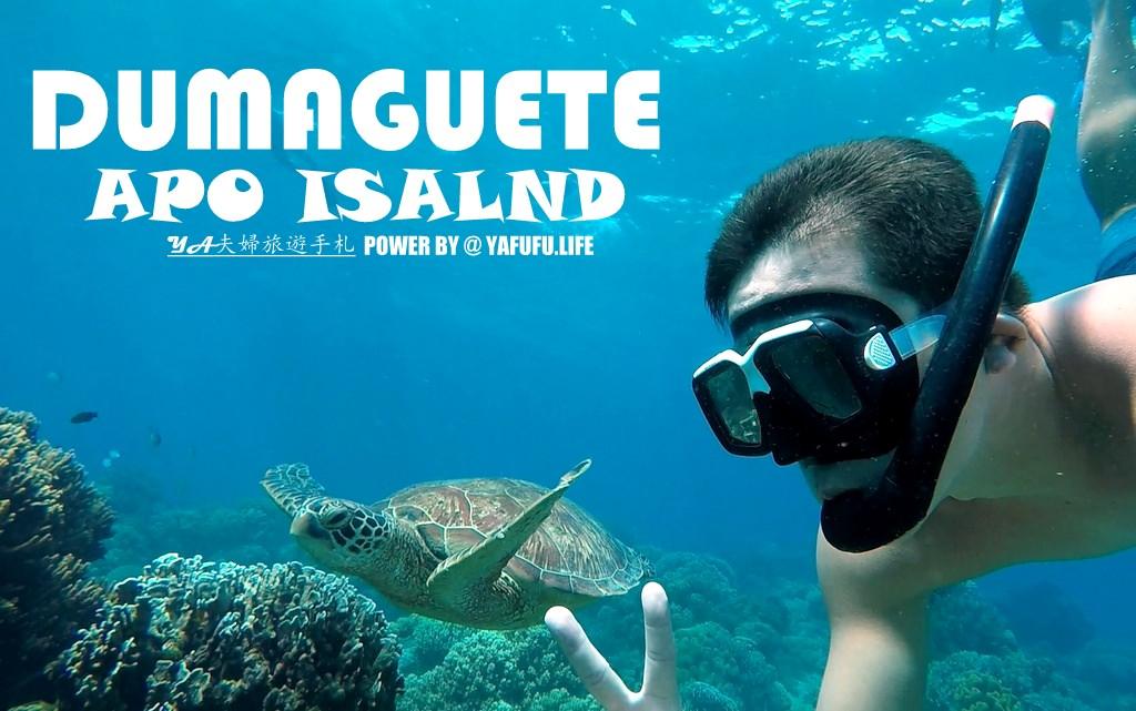 Dumaguete-Apo-island-Katipanan-Reef01