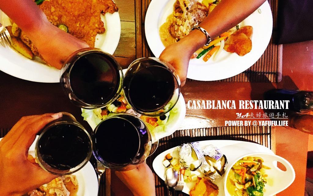 casablanca-restaurant-dumaguete00