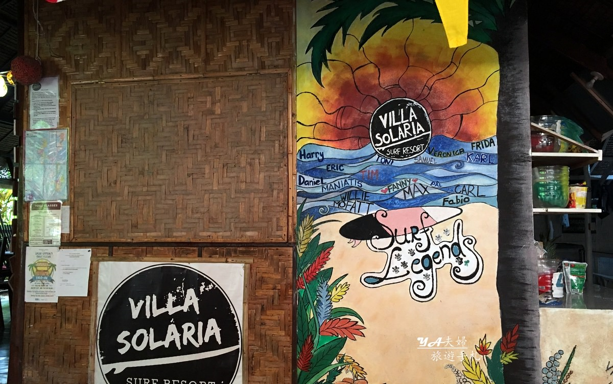 Villa-Solaria-Surf-Resort18