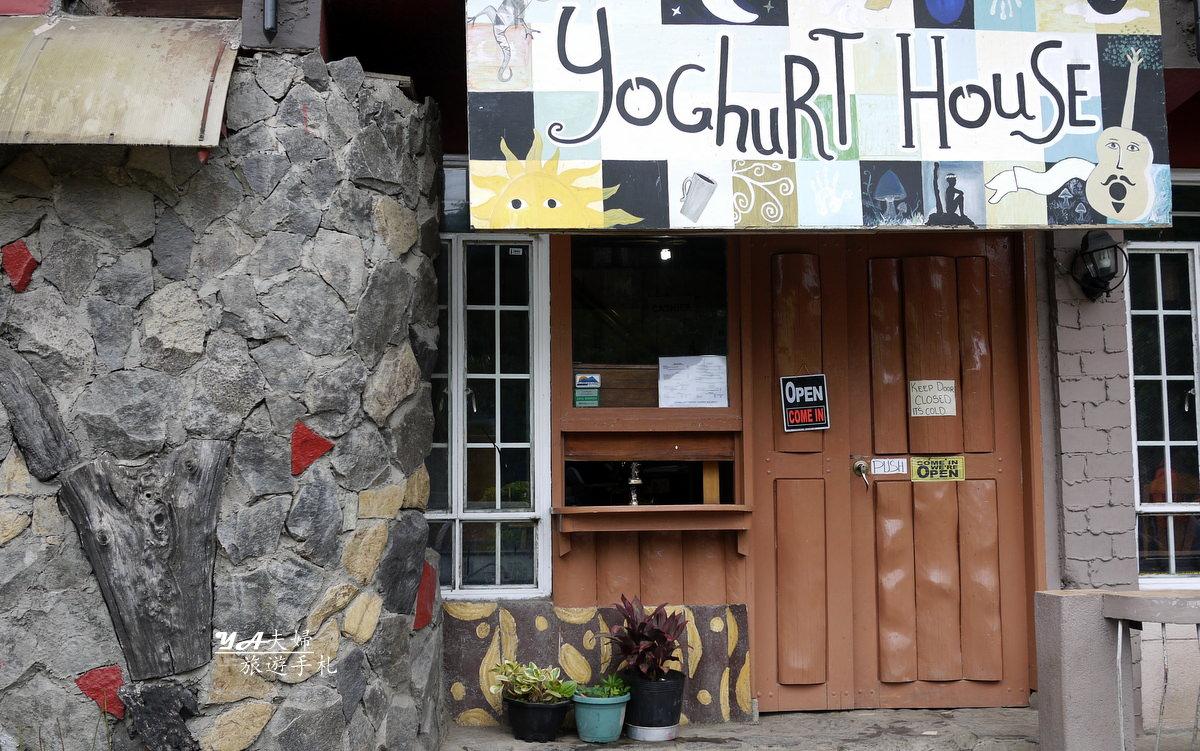 yoghurt-house01