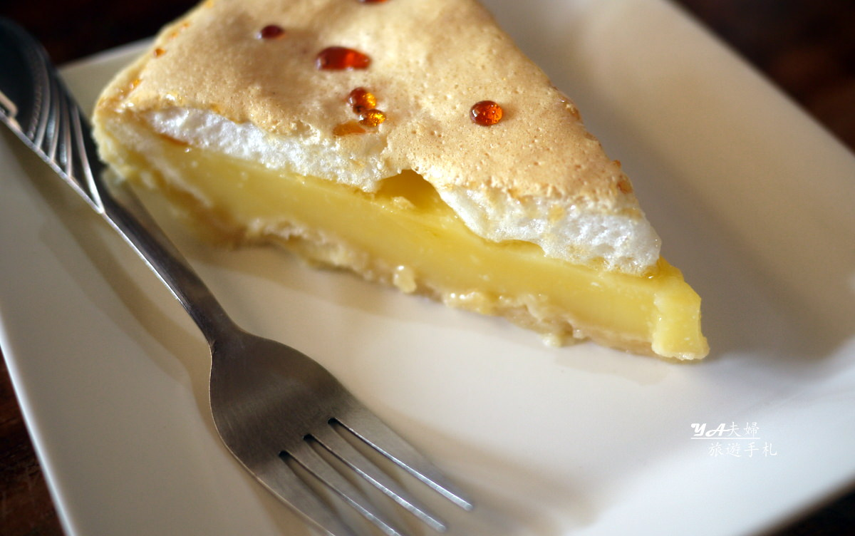 sagada-lemon-pie-house-01