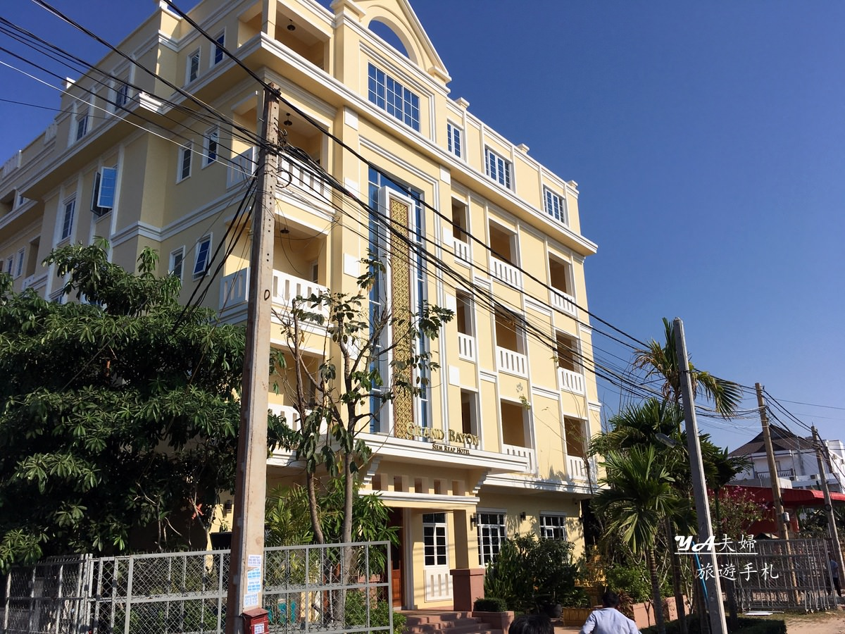 grand-bayon-siem-reap-hotel-00