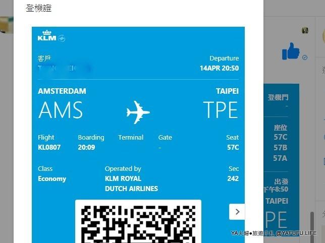 KLM-30