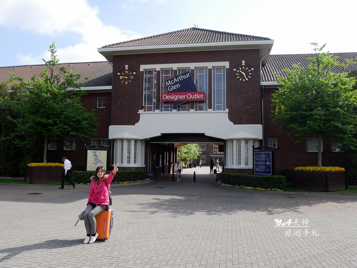 designer-outlet-roermond-00