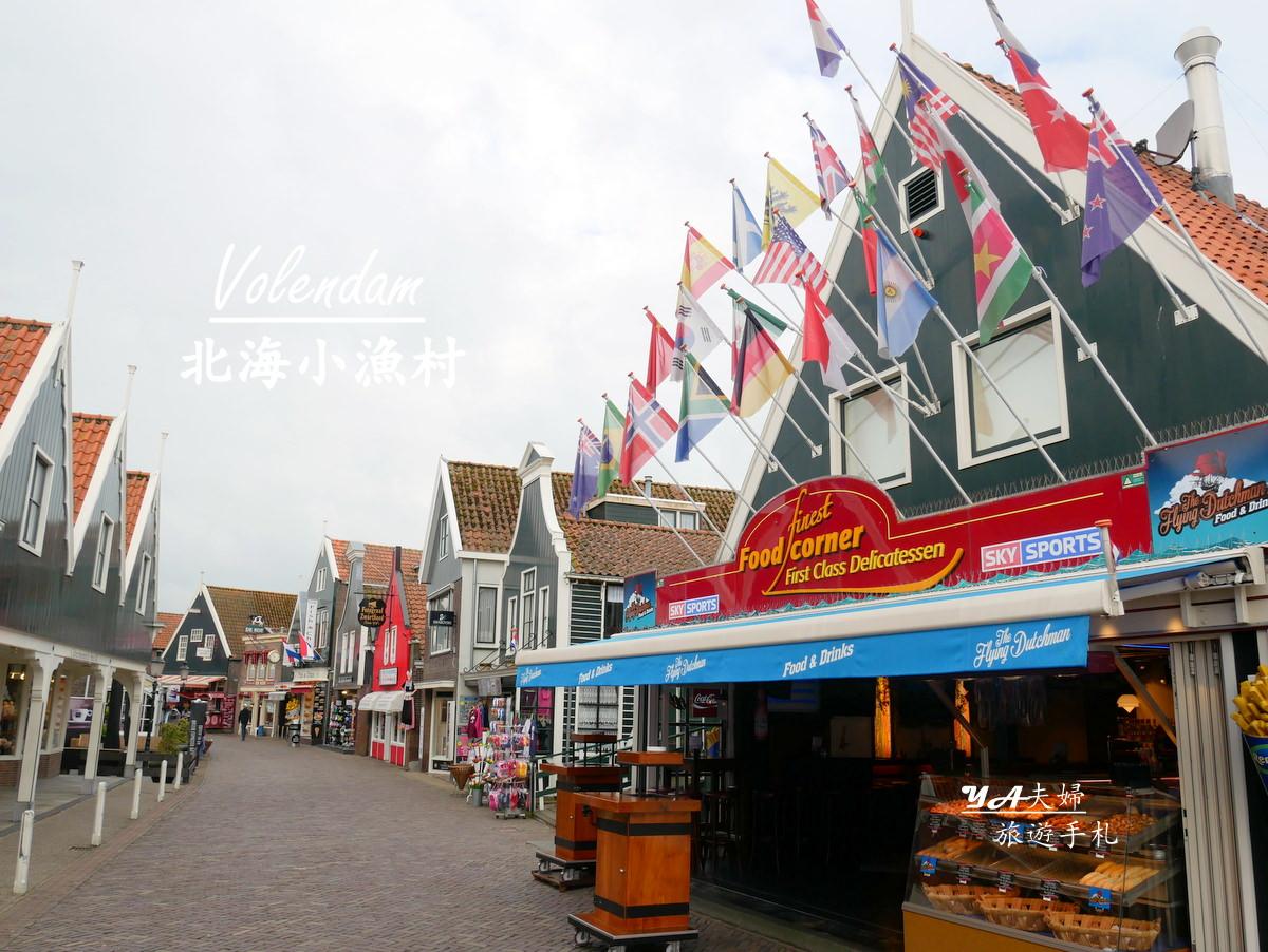 Volendam-00