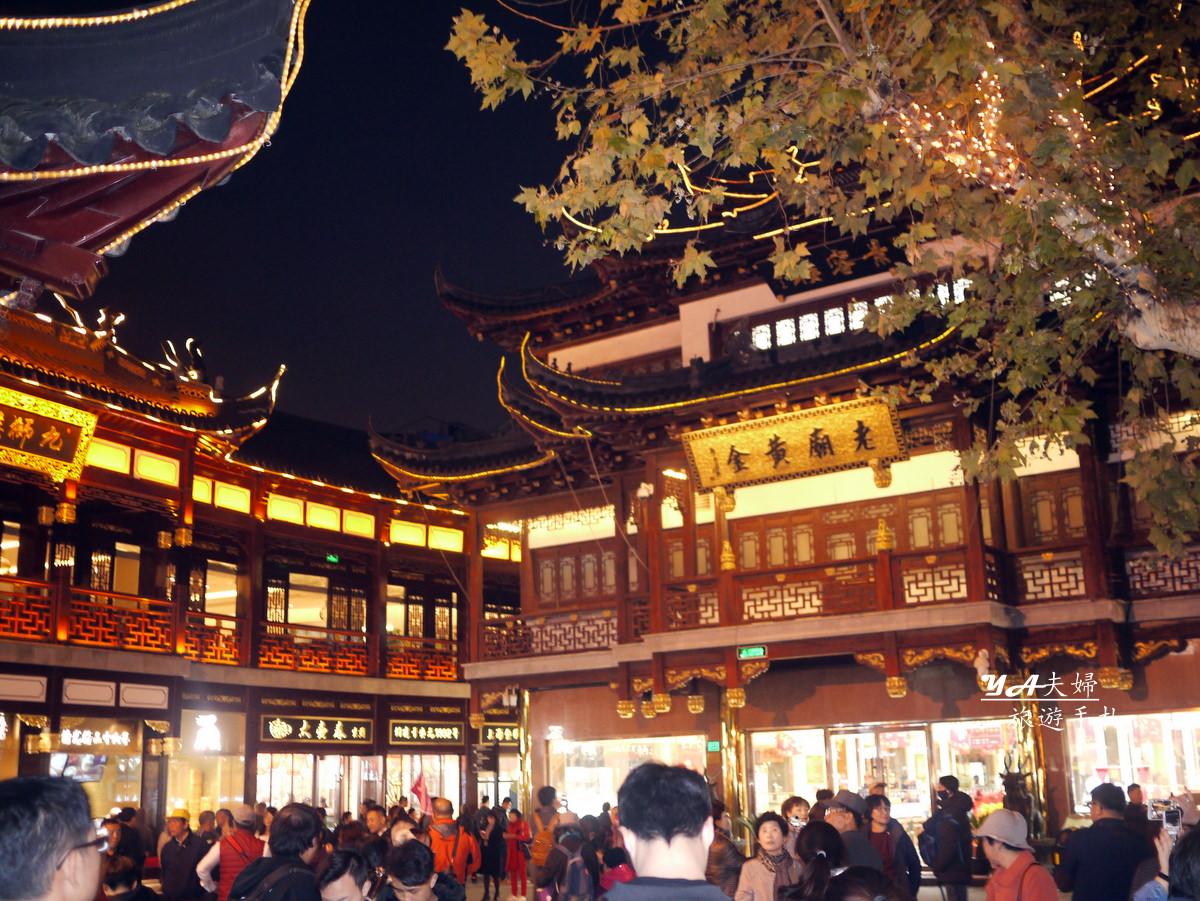 yu-yuan-garden-01