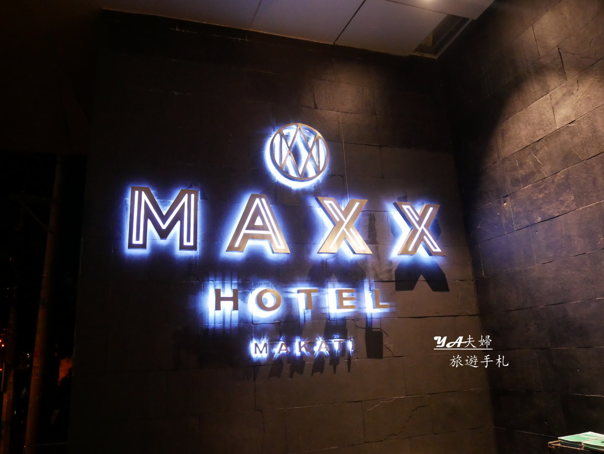 MAXX-Hotel-Makati-01