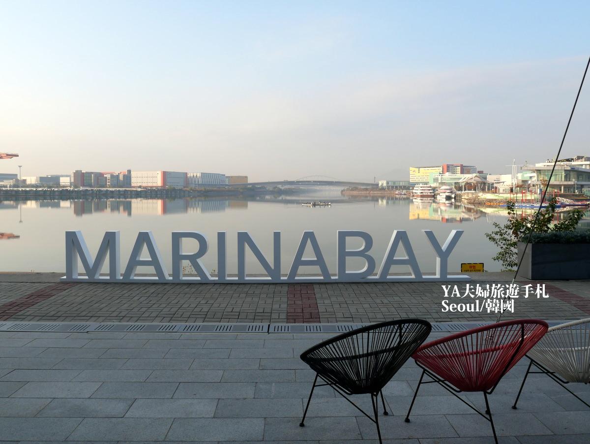 hotel-marinabay-seoul-00