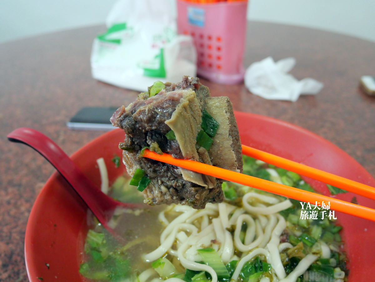 uncle-sun-beef-noodles-01